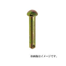 【メール便可】八幡ねじ リベットピン 8×65