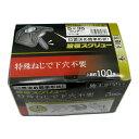 八幡ねじ ポリカ製 波板スクリュー 木下地 (箱) クリアー 5×35 約100本入