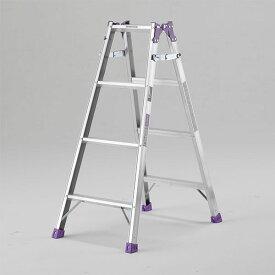 【送料無料】【直送】ALINCO アルインコ はしご兼用脚立120cm MR-120W