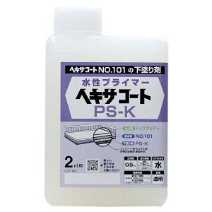 ニッペホームプロダクツ 水性プライマー ヘキサコート PS-K 0.5kg 透明