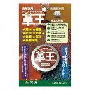 【メール便送料無料】コスモコーティング 革王 皮革専用シリコンコーティング剤 12g KWO-12-A01