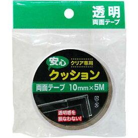 【メール便可】カーボーイ 安心クッションクリア専用 両面テープ 透明 10mm×5m 4968124206622