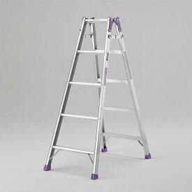 【送料無料】【直送】ALINCO アルインコ はしご兼用脚立150cm MR-150W