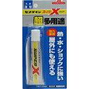 【メール便可】セメダイン スーパーX 超多用途 クリア AX-038 20ml 4901761160223