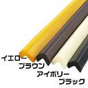 カーボーイ 安心クッション L字型 小 約巾37×長900×高31×厚9mm