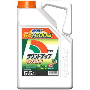 【送料無料】日産化学工業 ラウンドアップ マックスロード 5.5L うすめて使う希釈タイプ