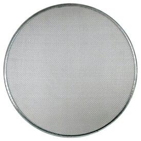 ステン 土フルイ 37cm用替網 小 園芸用フィルター