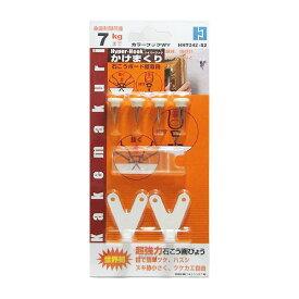 【メール便可】東洋工芸 ハイパーフックかけまくり カラーフックWY HHT242-S2 垂直制限荷重7kg 4534889251537