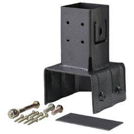 タカショー ラティス用柱固定金具 ブロック用 10cm TKP-03