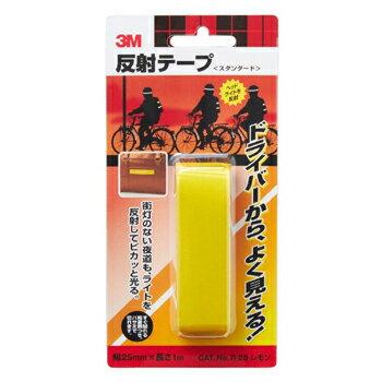 【メール便可】住友スリーエム 3M Scotchlite 反射テープ スタンダート 25mm×1m レモン R-25