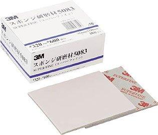 【メール便可】3M スポンジ研磨材 5083 スーパーファン #320〜600相当 1枚