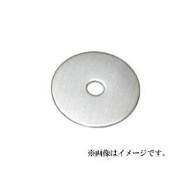 【メール便可】八幡ねじ ステンレス丸ワッシャー M12×50mm×3.0mm 2個入