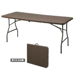 【送料無料】【メーカー直送】タカショー イージーキャリー ダイニングテーブル ラタン調 ブラウン EGF-T01BR