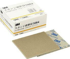 【メール便可】3M スリーエム スポンジ研磨材 5084 ウルトラファイン #800〜1000相当 1枚