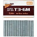 【メール便可】MAX ステープル T3-6M