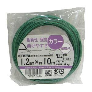 【メール便可】八幡ねじ カラー針金ミニ#18 緑