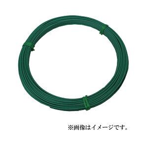 八幡ねじ 樹脂被膜 カラー針金 緑 #14×1kg