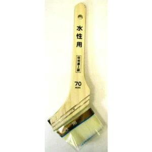 【メール便可】マルヨシ 特別最上級 水性用刷毛 70mm