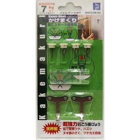 【メール便可】東洋工芸 ハイパーフックかけまくり メタルフックWT HHT23M-S2 垂直制限荷重7kg 4534889251063