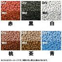 空気浄化のできる園芸培土 天然素材 NeoCoal ネオコール 中粒(5〜10mm) 2kg 約2.8L