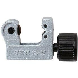 【メール便可】藤原産業 SK11 パイプカッター PC-22 配管工具