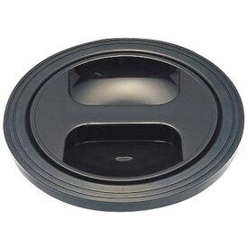 【メール便可】SAN-EI 三栄水栓製作所 流し排水栓フタセット PH63-9S
