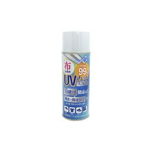 WAKI 和気産業 布・衣類用 UVカット撥水スプレー WUH-002 300ml