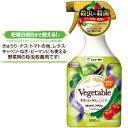 エムシー緑化 スターガードプラスAL 殺虫殺菌剤【家庭園芸用】 1000ml