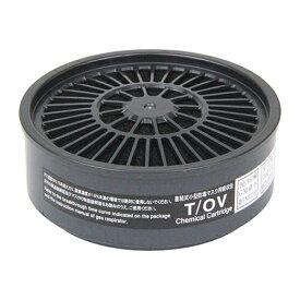 藤原産業 SK11 吸収缶 有機ガス用 M-102-T/OV