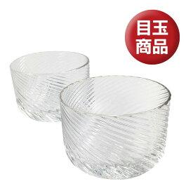 Sghr ガラス製 デザート カップ 「ギフトセット(2個)」