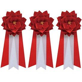 胸章リボンバラ(来賓用リボン)<中 胸バラ徽章3個セット>(赤・白・ピンク・黄から色をご選択ください)