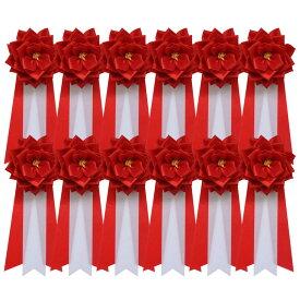 胸章リボンバラ(胸バラ徽章)<中赤12個セット>