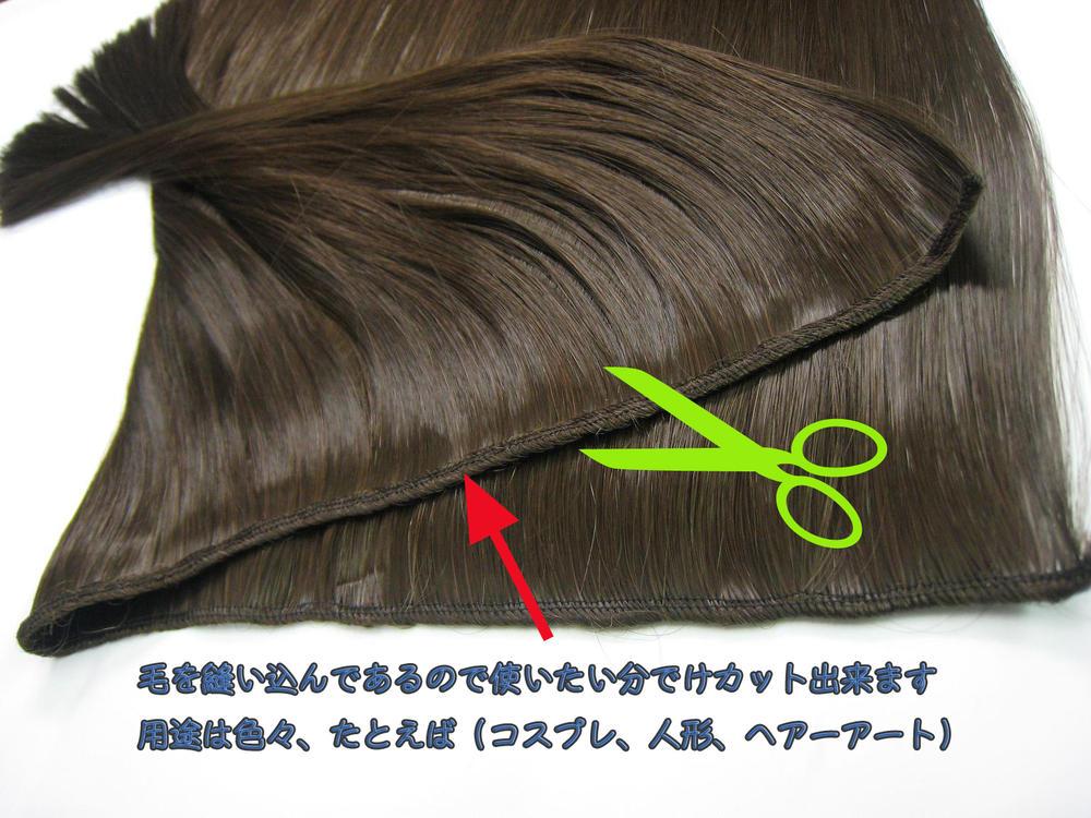 ヘアーマテリアルみの毛