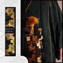 074m【深緑×黒金桜/レンタル4泊5日/往復送料無料】《紋付袴 色紋付袴 着物 成人式 卒業式 結婚式 男 メンズ フルセット 緑紋付 柄紋付袴 派手 個性的...