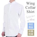 ウイングシャツ(販売品)001