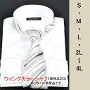 ウイングカラーシャツ/ダブルカフス(販売品)002