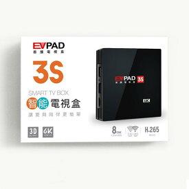 EVPAD S3