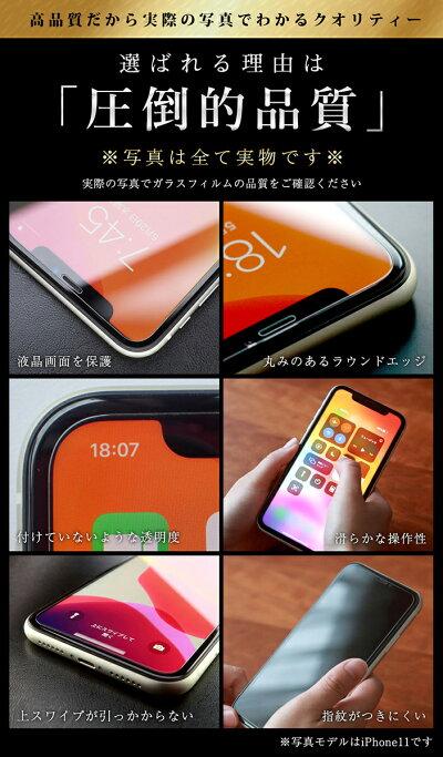 【365日完全保証】iPhoneXSガラスフィルム保護フィルムフィルム日本製ガラス素材10HガラスザムライアイフォンXS液晶保護フィルムOVER`sオーバーズ