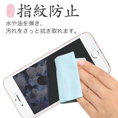 iPhoneフィルムガラスフィルムiPhone8iPhoneXSMAX7Plus保護フィルム日本製10Hガラスザムライアイフォン6s/6/6sPlus/6Plus/SEiPodnanotouch