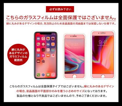 【365日完全保証】iPhoneXRガラスフィルム保護フィルムフィルム日本製ガラス素材10HガラスザムライアイフォンXR液晶保護フィルムOVER`sオーバーズ