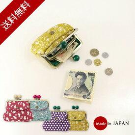 8月下旬入荷予定 送料無料 がま口 財布 小銭入れ かわいい 和柄 日本製【ふくれ織 親子がま口 小銭入れ】 8月下旬入荷予定