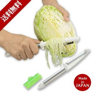 スライサー キャベツの千切り 日本製 左右兼用 千切り 細切り 野菜スライサー 野菜カッター スライス ピーラー 野菜 キャベツ ごぼう 初売り