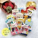 ハンドクリーム ギフト プチ プレゼント セット コスメ 母の日 プレゼント ラッピング無料 サービス カード メッセー…