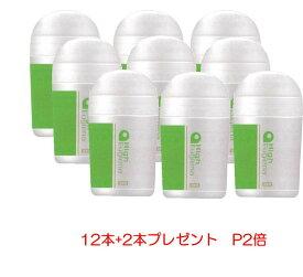 ミドリムシ サプリメント 「ハイユーグレナ」12本セット+2本 /良い睡眠・花粉が気になる方に/冷え・肌 が気になる方に/