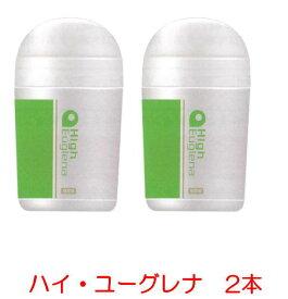 【ミドリムシ ユーグレナ サプリメント】完全無添加で一番濃い「ハイユーグレナ」2本セット / 肌のレビュー多数