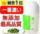 【ミドリムシ ユーグレナ サプリメント】完全無添加で一番濃い「ハイユーグレナ」カプセルも不使用 夏バテの季節に