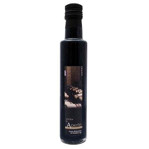 【まろやか5年熟成 IGP】バルサミコ酢 イタリア モデナ産 ビネガー 250ml アチェート バルサミコ カラメル色素 無添加 旨味調味料 ドレッシング balsamic vinegar le aperte aceto balsamico di Modena