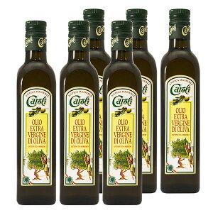 \送料無料 10%割引価格/万能タイプ 生用 加熱用 オリーブオイル エキストラバージン 500ml x 6本セット コールドプレス 料理全般向けイタリア産 カロリ 箱買い exv olive oil caroli