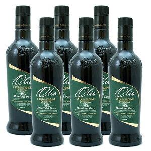 \送料無料 10%割引/高級オリーブオイル エキストラバージン モンティデルドゥーカ 500ml x 6本セット 化粧箱入り イタリア産 プーリア州 箱買い まとめ買い exv olive oil monti del duca