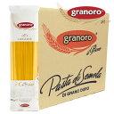 リングイネ ロングパスタ 500g x 24 イタリア産 グラノーロ linguine pasta granoro #4 たっぷり12kg ケース購入